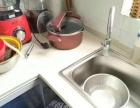 房屋防水维修安装电路维修安装