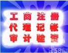 商标注册/变更/续展/版权办理/刻入网光敏章