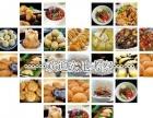 中国餐饮投资策划网加盟 面食 投资金额 1万元以下