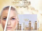 北博医生化妆品供应商