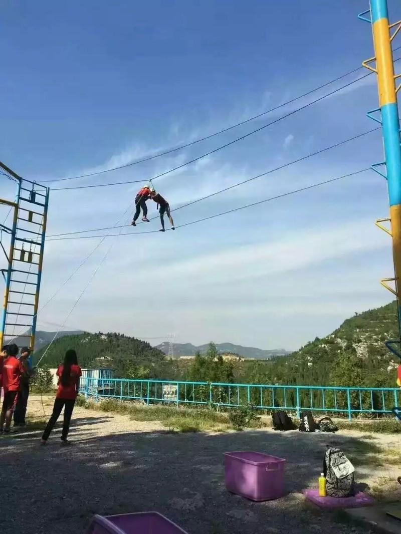 济南金象山电话预订会议度假中心团队拓展训练 特色团建定制!