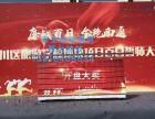 南京推杆多米诺启动道具租赁大小尺寸长三角租赁