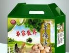 海南各种尺寸纸箱 订做火龙果纸箱 海南菠萝纸箱
