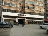 鄭州電地暖 茶館采暖 二次裝修采暖工程實例