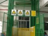 海珠区食品工厂货物升降梯 起重液压升降工具