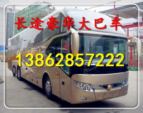 乘坐%苏州到罗山的直达客车13862857222长途汽车哪里发车