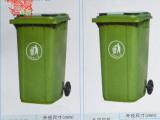厂家生产直销 塑料垃圾桶 户外垃圾桶 小区物业专用大垃圾桶