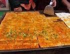 王师傅铁板豆腐加盟条件有哪些呢?加盟费用要多少