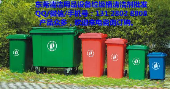供应东莞市大朗镇常平樟木头环卫塑料垃圾桶箱批发专卖店