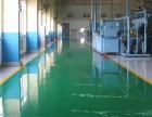 惠州康达硬地固化 环氧地坪 钢结构工程队