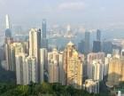 走吧去香港旅行:4天时间能够游玩哪些地方