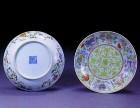 重庆巴南古董瓷器免费鉴定--瓷器值多少钱?
