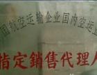 重庆机场**一家航空注册公司正规宠物托运(非冒充