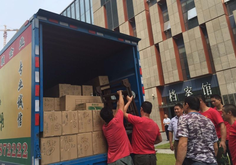 广州搬家公司收费标准公司搬场,单位搬迁,货物运输