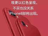 杭州上城区三星专卖店s8办手机分期哪里能办理现货正品