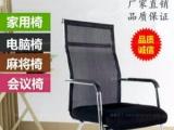时代颠峰办公家具全套工位卡座经理桌椅沙发前台文件柜