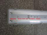 RoHS认证三防日光灯,高亮度三防荧光灯,防腐蚀灯