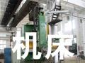 中海工业荻港船厂船舶配件,各类缸套出售厂房租赁合作