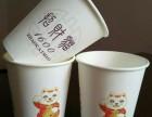 绿青美西安中高端广告纸杯纸碗订做兰州纸杯纸碗信息纸杯价格