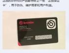 奥迪S3改装意大利bremboGT全原装带有质保卡