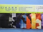 东莞厂家直销零售批发各种迷彩,格子印花风衣服羽绒服面料