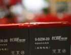 超威蓄电池电动车电瓶48V 20AH