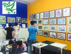 海南海口和平美术画室