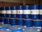 一个整柜化工品进口青岛口岸清关大约多少钱