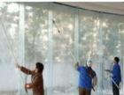 四方区钟点工大姐、擦玻璃;出租屋整体保洁,清洁厨房