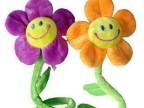 仿真毛绒卡通鲜花 可做插花 窗帘扣   多色太阳花