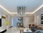 家庭装修:免费:设计/咨询/预算