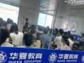 国庆感恩回馈!到华夏教育免费学习电脑五笔,提升学历
