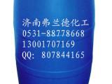 天津供应甲磺酸、甲烷磺酸、甲基磺酸70%、99%