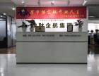 怎么收购北京金融公司金融公司转让多少钱