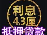 上海浦东法拍房买卖过桥垫资业务介绍