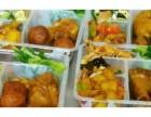 廊坊腾达快餐专业承接团体订餐,会议及活动用餐 自助餐等