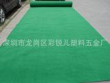 加厚拉绒墙毯 婚庆一次性防滑吸水红地毯 装修搬家保护地面家具毯