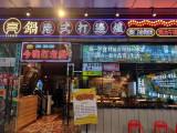 上海奉贤信易传媒园林宣传栏专业生产销售安装