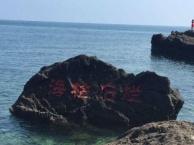 北海涠洲岛【涠你着迷】自由行海岛度假五日游