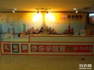 天津儿童英语机构 教育机构 天津点燃乐学教育