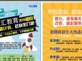 高中生暑假班(10-15人)