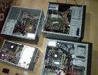 闵行区电脑上门维修 系统安装 组装配件 网络调试数据恢复等