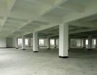 鹤山全新标准厂房1-3层15000平,可以分租6元