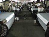 最便宜的涤丝纺 48克 最便宜的口袋布,沙发底布,