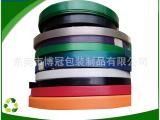广州番禺区厂家批发彩色PET塑钢带、打包钢带PP扎带、彩色打包带