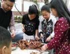 罗家大院公司团体聚会好去处 采摘草莓钓鱼特色烤全羊