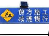 新密双面太阳能爆闪灯【 LED施工灯】太阳能警示灯&公路