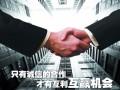 专业郑州各区饭店,超市,,便 利店食品经营许可证
