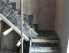 专业打各种混凝土楼板制作楼梯 别墅扩建