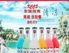 广州鸡尾酒厂家批发凯朝传说爱色加盟 娱乐场所